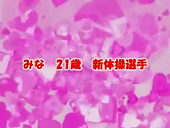 Exotic Japanese slut in Horny JAV clip